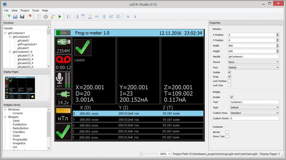 screenshot1.thumb.png.c7f678eec531c57638